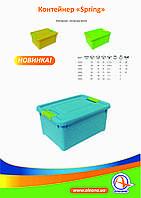 """Контейнер """"Smart Box"""" spring 0.375"""