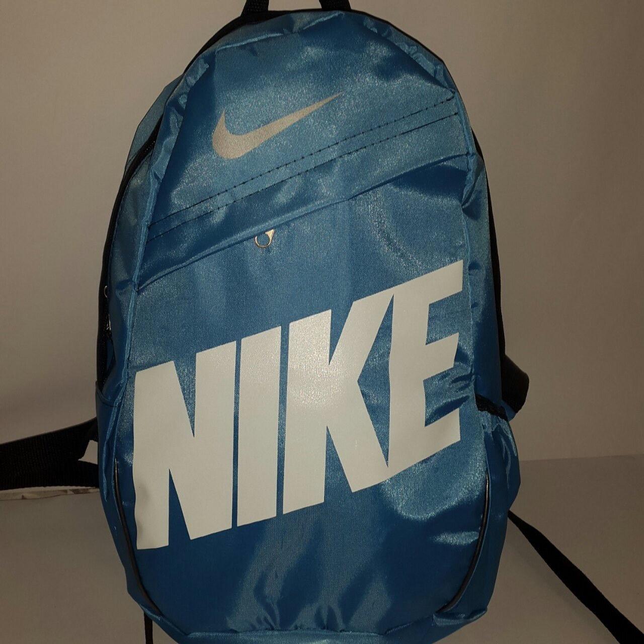 42189adb Рюкзак Nike Classic Line, Найк голубой с белым: продажа, цена в ...