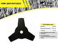 Нож для мотокос 255х25.4х1.6 мм х 3Т Werk