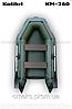 Надувная моторная лодка (с пайолом слань-книжка) Стандарт KDB КМ-260 /26-253