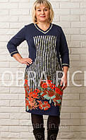 Яркое трикотажное платье БОЛЬШИЕ РАЗМЕРЫ 54,56