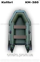 Надувная моторная лодка (с пайолом air deck) Стандарт KDB КМ-260 /03-913