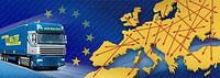 Негабаритные перевозки из Украины в Хорватию
