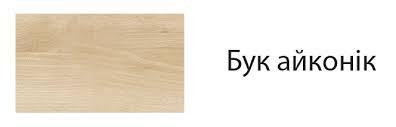 Гостиная Маркус Сокме