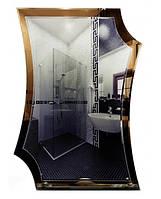 Зеркало фигурное с тонированной окантовкой (78х55 см)