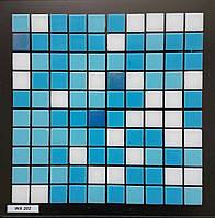Мозаика для бассейна (микс) бело-голубая с перламутром WA 202