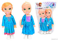 """Кукла Анна и Эльза в п/э из мультфильма """"Холодное сердце"""" (Ледяное сердце - """"Frozen"""" Дисней)"""