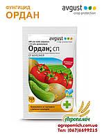 Фунгицид Ордан против болезней на овощных культурах Август 13 г