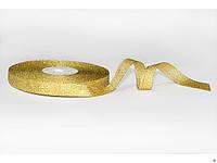 Лента парча, 1 см золото