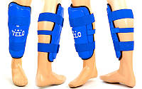 Защита голени для единоборств кожанная VELO VL-8105-BL (р-р M-XL, синий,красный)