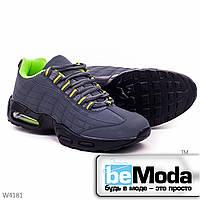 Модные кроссовки мужские gray из качественной экокожи с яркими петлями для шнуровки серые