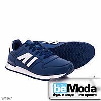 Оригинальные мужские кроссовки blue из качественной экокожи классического дизайна с белыми вставками синие