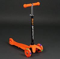 Самокат 466-112 Best Scooter (8) ОРАНЖЕВЫЙ, пластмассовый, СВЕТ. КОЛЁСА PU, трубка руля алюминиевая