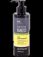 Гель для умывания лица Detox Med, 200 мл