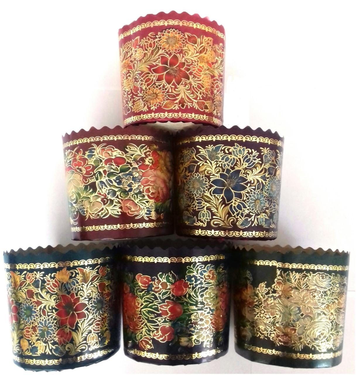 Форма для выпекания пасхальных куличей золото 250 г.