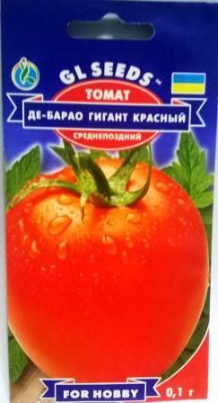 Томат Де Барао Гігант червоний 0,1г (GL seeds)