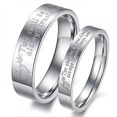 """Парные кольца для двоих """"Хранители Постоянства"""" медицинская сталь"""