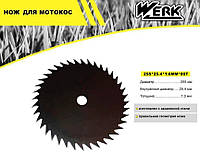 Нож для мотокос 255х25.4х1.6 мм х 80Т Werk