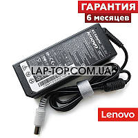 Блок питания для ноутбука LENOVO 20V 4.5A 90W 7.9*5.5, фото 1