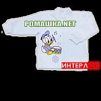 Детская кофточка р. 80-86  демисезонная ткань ИНТЕРЛОК 100% хлопок ТМ Алекс 3173 Голубой 80