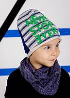 Детская шапка РИКАРДО(набор) для мальчиков оптом размер 48-50-52-