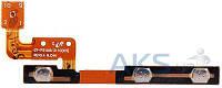 Шлейф для Samsung P3100 Galaxy Tab 2 7.0 / P3110 Galaxy Tab 2 7.0 с кнопкой включения и кнопками регулировки громкости