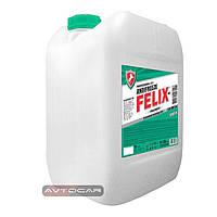 Антифриз FELIX Prolonger ✔ -40°C ➢ G11 ✔ цвет: зеленый ✔ емкость: 10л.