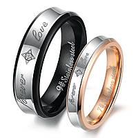 """Парные кольца для влюбленных """"Хранители Искренности"""" мед сталь позолота цирконий"""