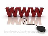 Курсы по созданию web-сайтов + Word Press