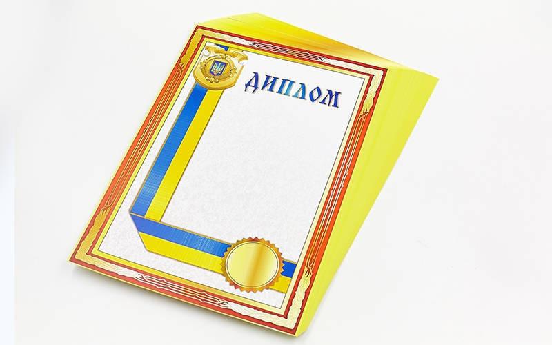 Диплом спортивний чистий З-1802-4 (папір, формат A4, р-р 21см х 29,5 см, в уп.50шт, )