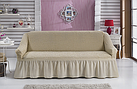 Чехол на 3х-местный диван с оборкой кремовый