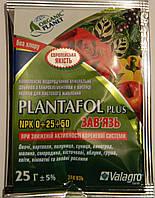 Плантафол 0.25.50 завязь  25 гр. (Valagro)