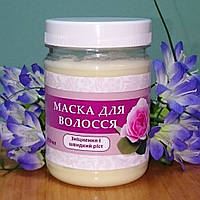 """Маска для волос  для укрепления и быстрого роста, 250 гр, производитель """"Mak&Sham"""""""