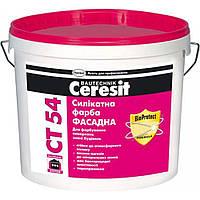 Силикатная краска Ceresit СT 54 (База прозрачная), 10 л