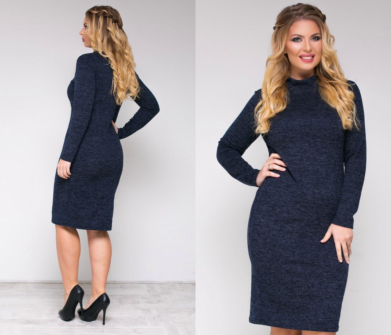 Теплое платье Миди с горлом Батал Темно-синий