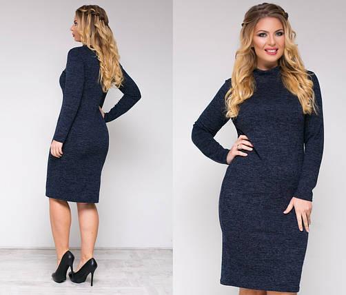 Теплое платье Миди с горлом Батал Темно-синий, фото 2