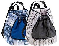 Ferplast TRIP Рюкзак переноска для маленьких собак и кошек