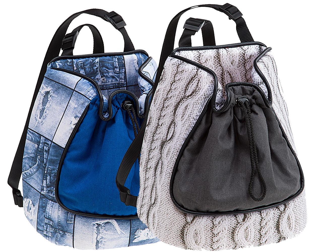 Рюкзак ferplast арлион рюкзаки официальный сайт