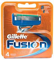 Кассеты Gillette Fusion 4's (четыри картриджа в упаковке)