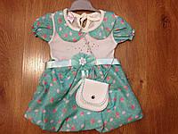 Платье с сумочкой оптом на 1,2,3 года