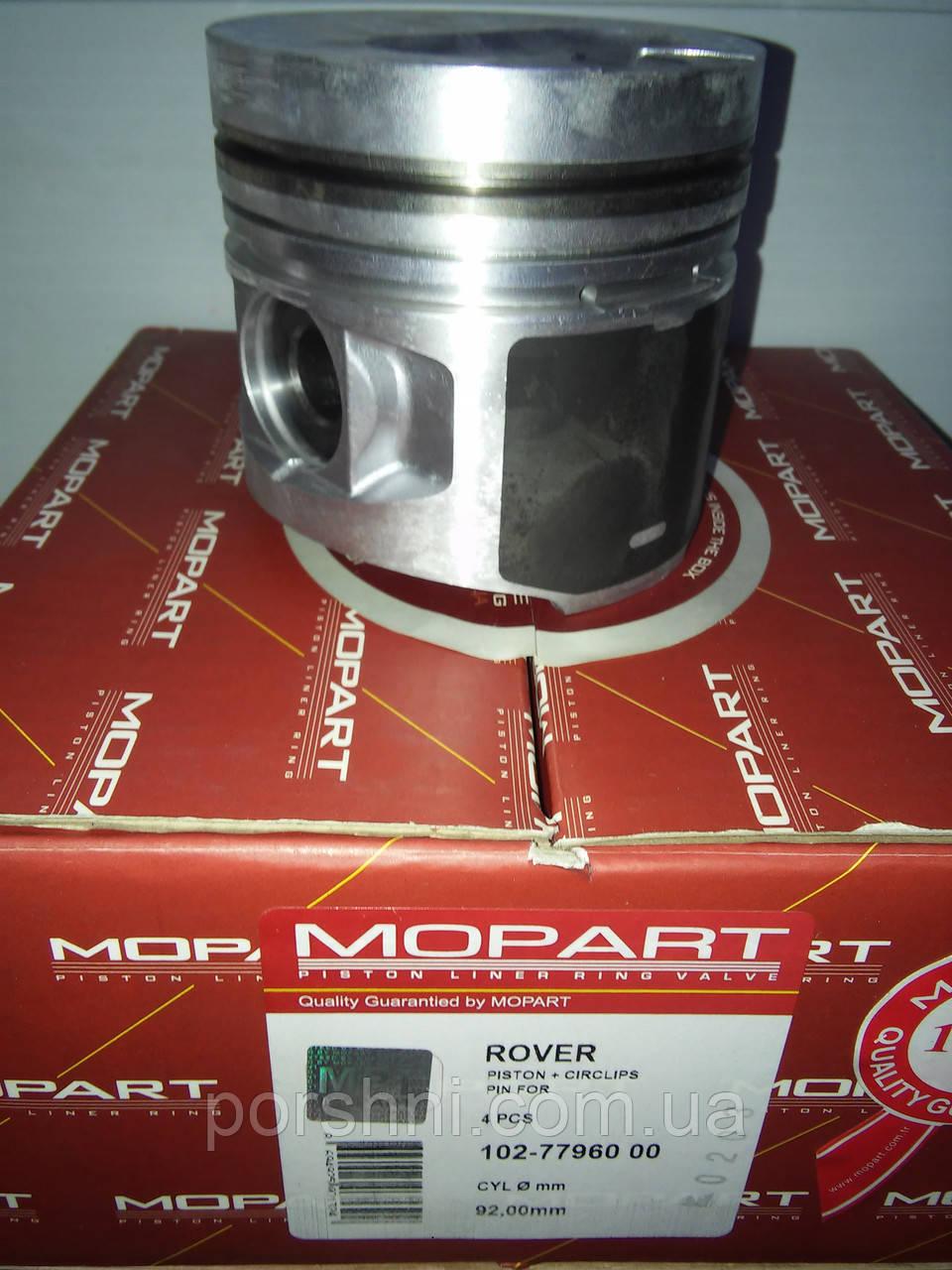 Поршневая  92 STD   Scorpio 2,5 TD. Дв. АLFA   VM. ( 2.5 х 2 х 4 ) Mopart 779600