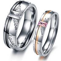 """Парные кольца """"Хранители Богатства"""" для пары из нержавеющей медицинской стали позолота цирконий"""