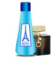 Рени духи на разлив наливная парфюмерия 352 Gucci by Gucci Eau de Parfum Gucci для женщин