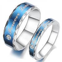 """Парные кольца """"Хранители Любви"""" кольца для пары из нержавеющей медицинской стали синие цирконий"""