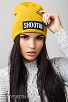 Стильная шапка с надписью Шутин, размер 54-58 см
