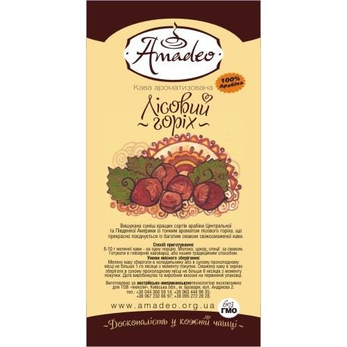 """Кофе Amadeo """"Лесной орех"""" в зернах 500 гр"""