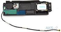 Динамик Sony C6602 L36h Xperia Z, C6603 L36i Xperia Z, C6606 L36a Xperia Z Полифонический (Buzzer) в рамке с антеной