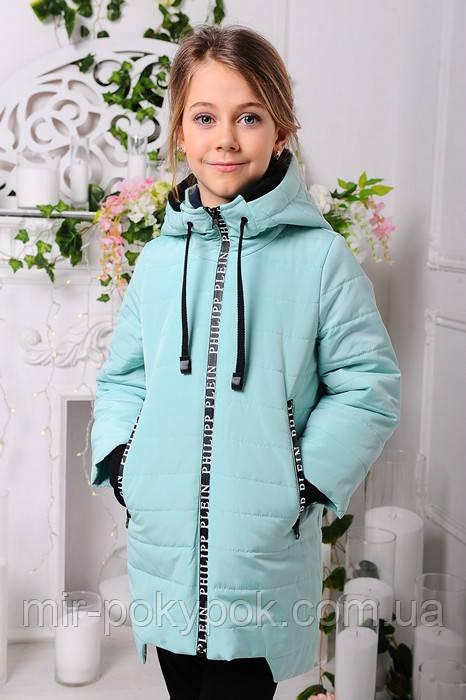 Демисезонная куртка для девочки Вилена 128-152  продажа 5adf3fdaaa9a9