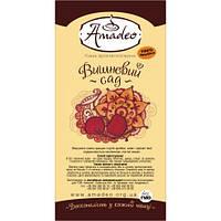 """Кофе Amadeo """"Вишневый сад"""" в зернах 500 гр"""
