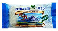 Мыло туалетное Седьмое небо с эфирным маслом бергамота - 70 г.